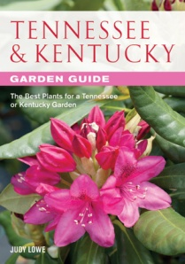 tn ky garden guide